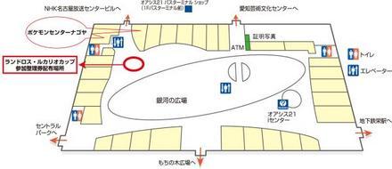 pcn20130304_600.JPG