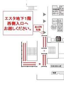 pcs20131011.JPGのサムネール画像
