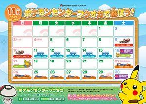 201311イベントカレンダー画像.jpg