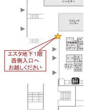 地下並び列【至東豊線】.jpg