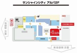 PCMマップ.jpg