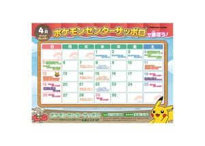 PCS_150327_1_kai.jpg