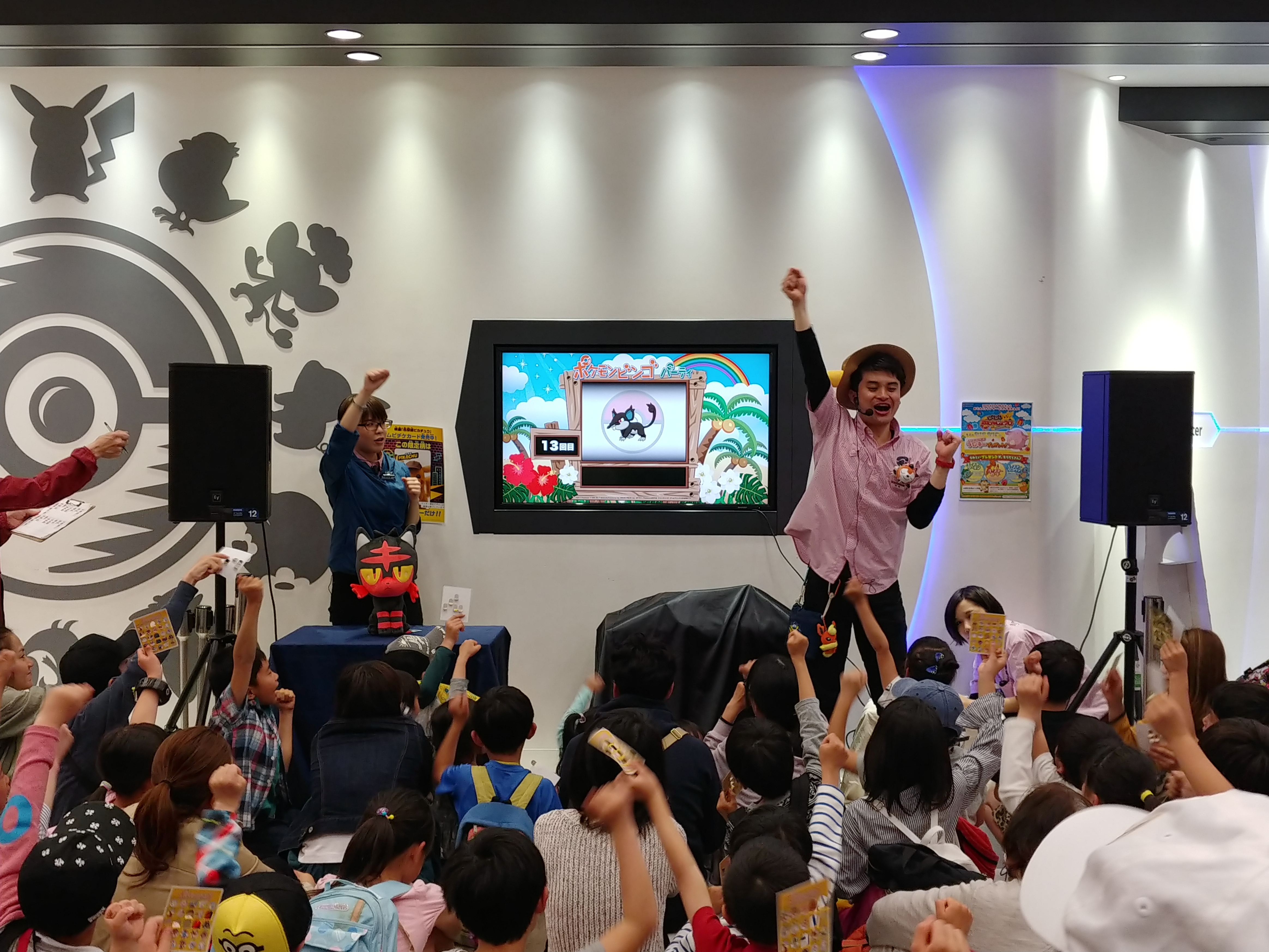 https://voice.pokemon.co.jp/stv/fukuoka/%E3%83%93%E3%83%B3%E3%82%B4%E3%83%91%E3%83%BC%E3%83%86%E3%82%A3.jpg