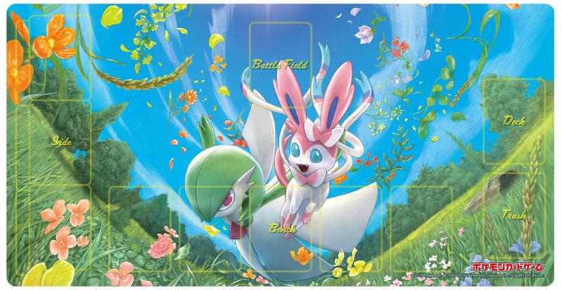https://voice.pokemon.co.jp/stv/fukuoka/%E3%83%97%E3%83%AC%E3%82%BC%E3%83%B3%E3%83%88_%E3%82%B5%E3%83%BC%E3%83%8A%E3%82%A4%E3%83%88%26%E3%83%8B%E3%83%B3%E3%83%95%E3%82%A3%E3%82%A2.jpg