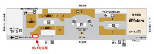 ペデストリアンデッキ並び列.jpg