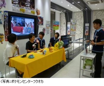 pcf20131004_PCF.JPG