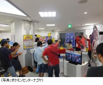 pcf20131004_PCN.JPG