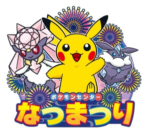 0820pcf-logo.jpg
