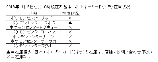 ka-do20130115.jpg