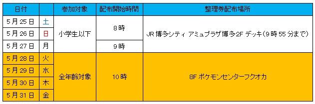pcf20130520_600_1.jpg