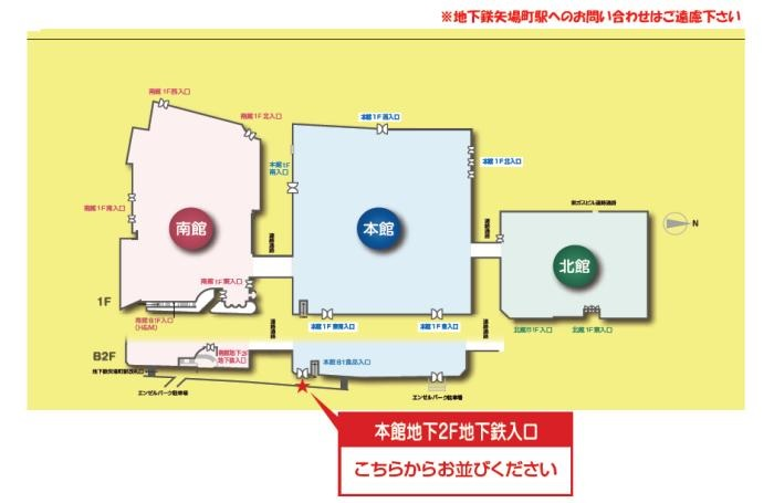 https://voice.pokemon.co.jp/stv/images/pcn_0422map.jpg
