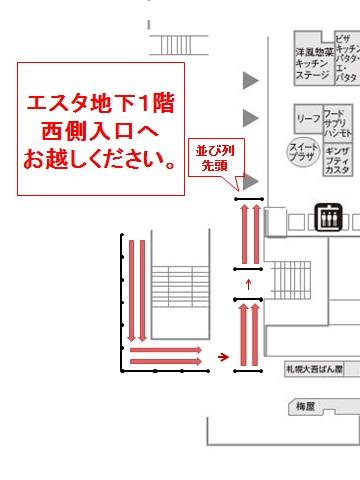 pcs0115map.jpg