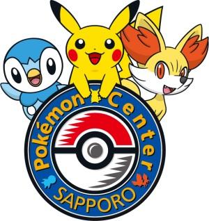 pcs_logo300.jpg