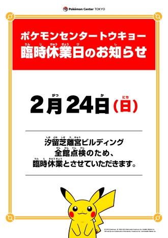 pct_2013_220.jpg