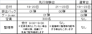pctb0411_time.png