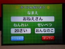 pcth20130412_220_4.jpg