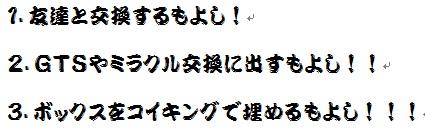 psnrt_150710_3.jpg