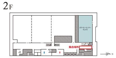 floor-2f-map.jpg