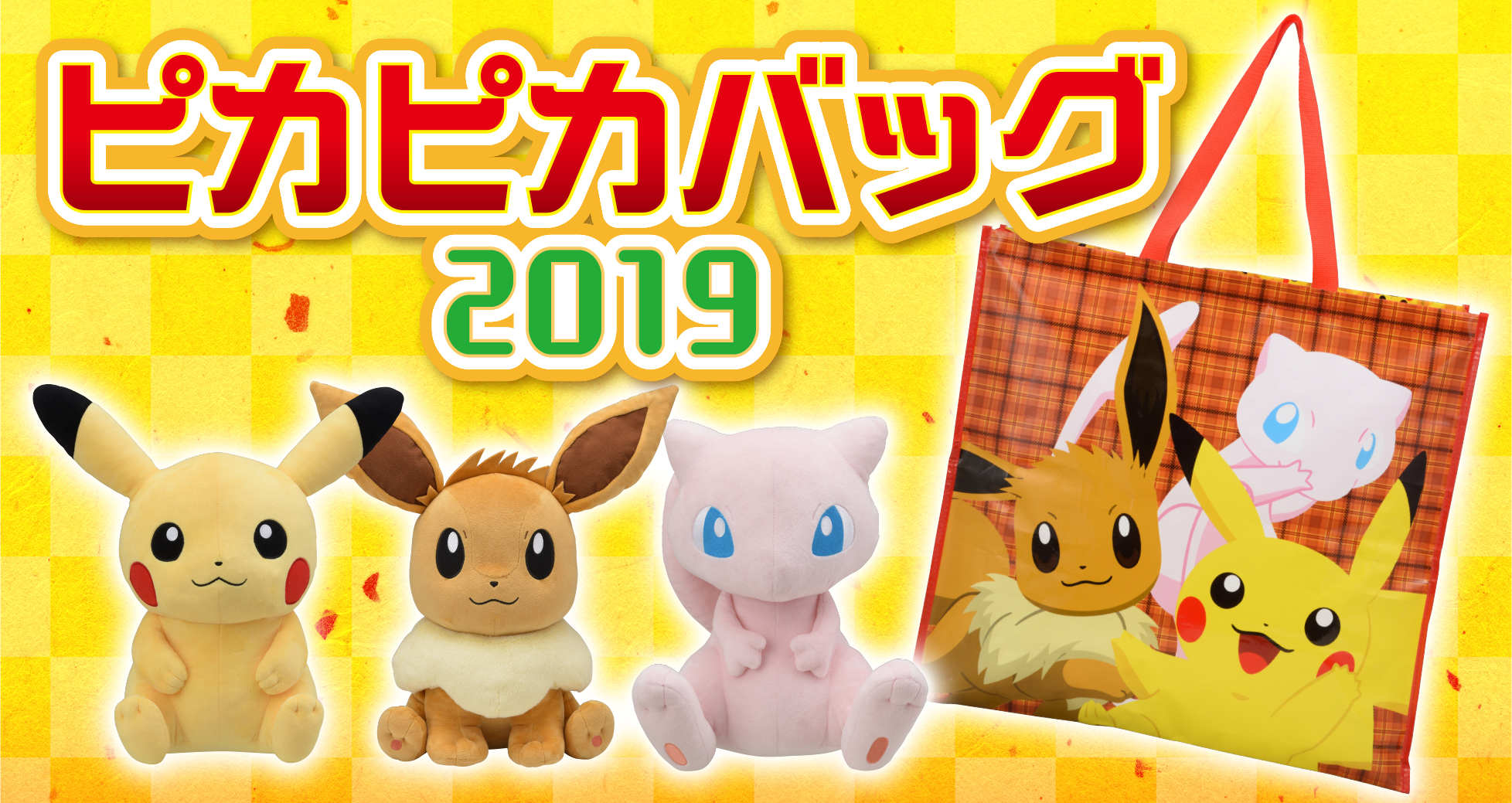 https://voice.pokemon.co.jp/stv/nagoya/%E3%81%8A%E6%AD%A3%E6%9C%88.jpg