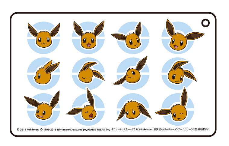 https://voice.pokemon.co.jp/stv/nagoya/%E3%82%A4%E3%83%BC%E3%83%96%E3%82%A4%E3%83%81%E3%83%A3%E3%83%BC%E3%83%A0.png
