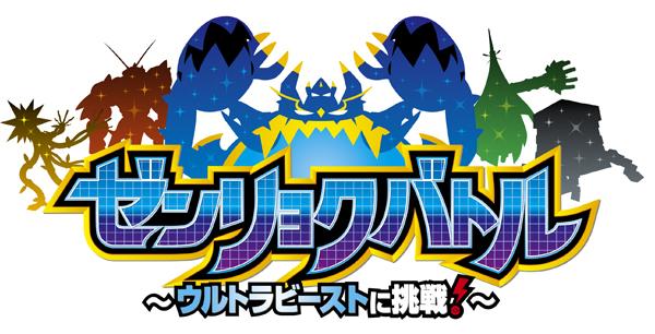 https://voice.pokemon.co.jp/stv/nagoya/%E3%82%AC%E3%82%AA%E3%83%BC%E3%83%AC%E3%82%A6%E3%83%AB%E3%83%88%E3%83%A9%E3%83%93%E3%83%BC%E3%82%B9%E3%83%88600.jpg