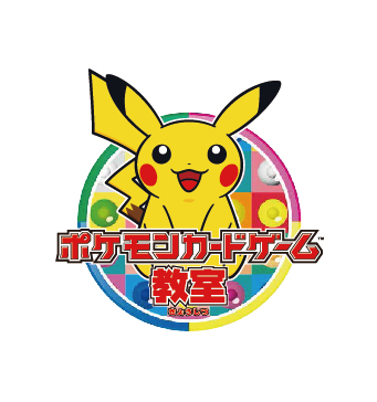 https://voice.pokemon.co.jp/stv/nagoya/%E3%83%9D%E3%82%B1%E3%83%A2%E3%83%B3%E3%82%AB%E3%83%BC%E3%83%89%E3%82%B2%E3%83%BC%E3%83%A0%E6%95%99%E5%AE%A4.jpg