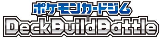 https://voice.pokemon.co.jp/stv/nagoya/DBB_logo.jpg