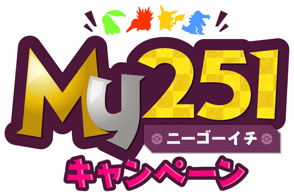 https://voice.pokemon.co.jp/stv/nagoya/My251%E3%83%AD%E3%82%B4.jpg