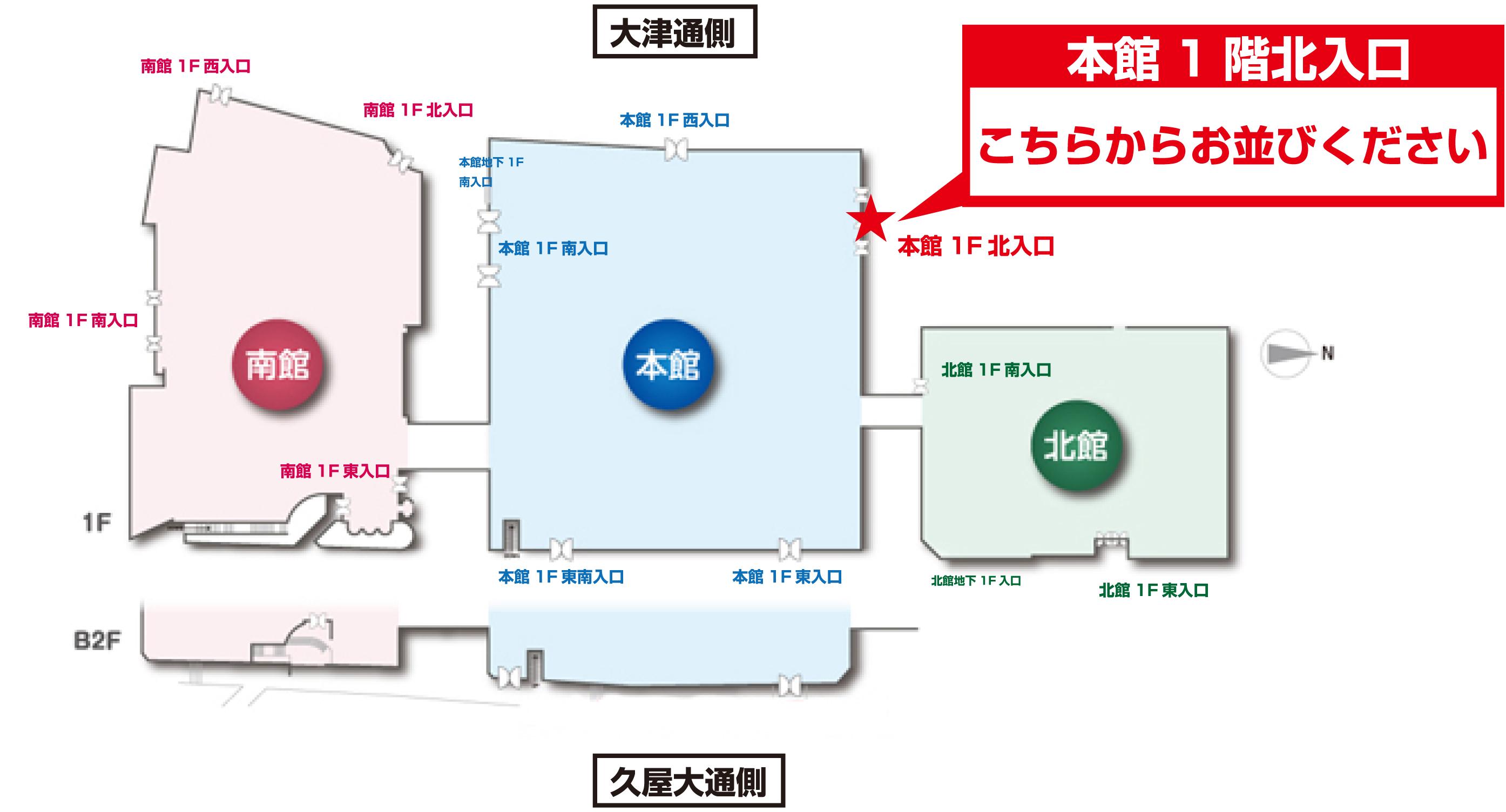 https://voice.pokemon.co.jp/stv/nagoya/images/%E5%9C%B0%E5%9B%B3.jpg