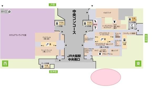 1f_阪神側東出入口_1.jpgのサムネイル画像のサムネイル画像のサムネイル画像のサムネイル画像のサムネイル画像
