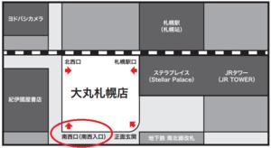 大丸map .png