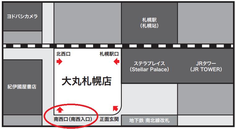 https://voice.pokemon.co.jp/stv/sapporo/images/%E5%A4%A7%E4%B8%B8map%20.png