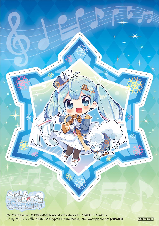 https://voice.pokemon.co.jp/stv/sapporo/snowfes_sticker_sapporo2.jpg