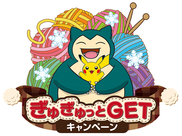 https://voice.pokemon.co.jp/stv/store/2019%E3%83%9D%E3%82%B1%E3%82%BB%E3%83%B3%E5%86%AC%E3%82%AD%E3%83%A3%E3%83%B3.jpg