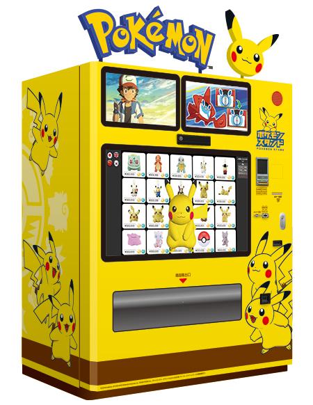 https://voice.pokemon.co.jp/stv/store/POKEMON%20STAND%E5%88%87%E3%82%8A%E6%8A%9C%E3%81%8D.jpg