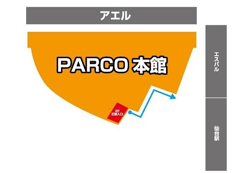 PARCO地図.jpg