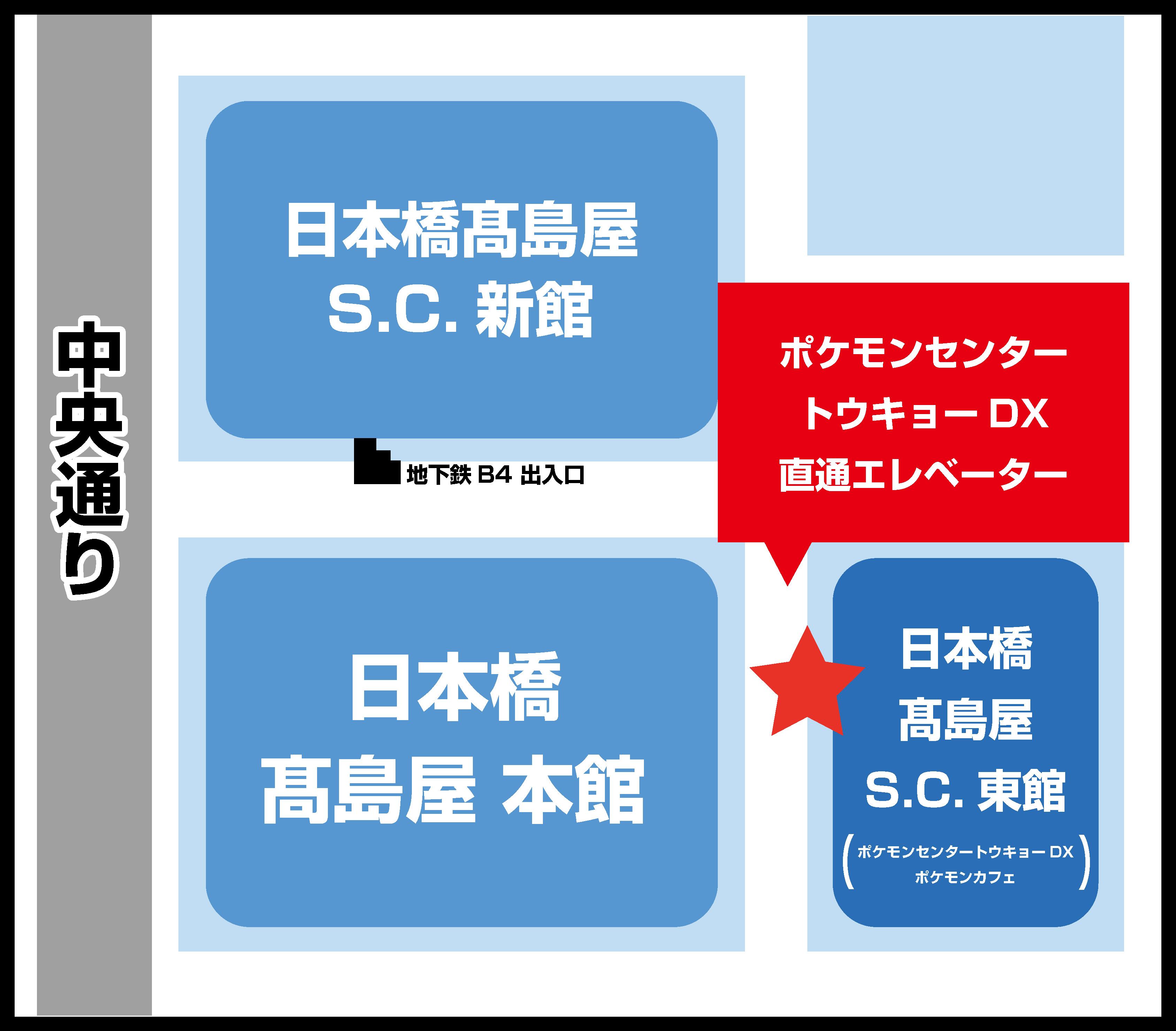 https://voice.pokemon.co.jp/stv/tokyodx/%E6%97%A5%E6%9C%AC%E6%A9%8B%E9%AB%99%E5%B3%B6%E5%B1%8B%E5%9C%B0%E5%9B%B301.jpg