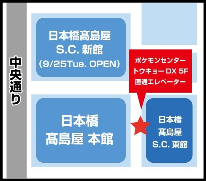 https://voice.pokemon.co.jp/stv/tokyodx/%E9%AB%98%E5%B3%B6%E5%B1%8B.jpg