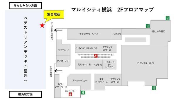 ペデストリアンデッキ案内図.jpg