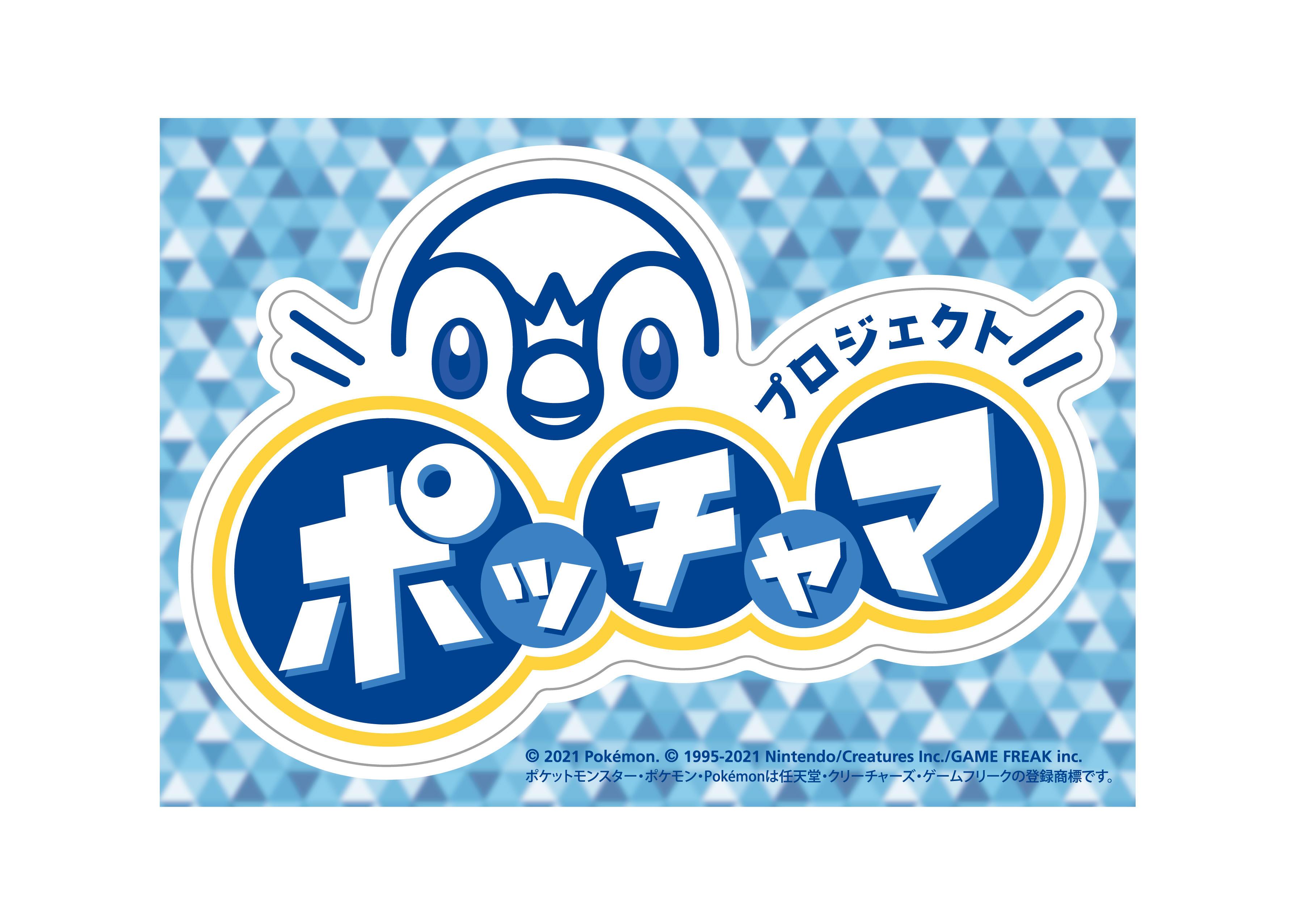 po_sticker (1).jpg